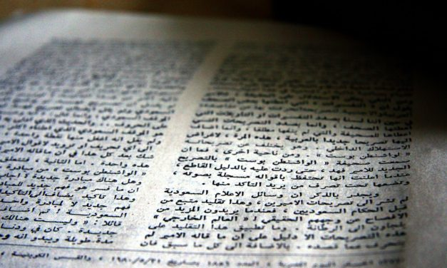 Is It Okay For A Christian To Read The Quran?